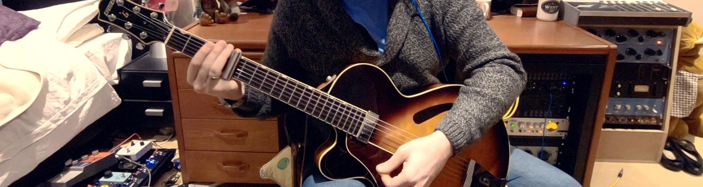 guitar-image